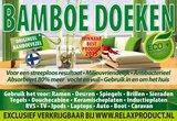 beschrijving bamboedoek